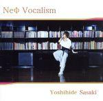 NeФ Vocalism(通常)(CDA)