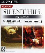 SILENT HILL HD エディション(ゲーム)