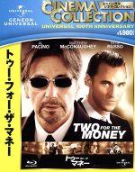 トゥー・フォー・ザ・マネー(Blu-ray Disc)(BLU-RAY DISC)(DVD)