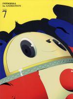 ペルソナ4 7(完全生産限定版)(Blu-ray Disc)((特典CD、描き下ろし三方背ケース、特製ピンナップカード(2種)、特製ブックレット付))(BLU-RAY DISC)(DVD)