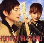PANORAMA PORNO(初回生産限定盤)(DVD付)(DVD1枚付)(通常)(CDA)