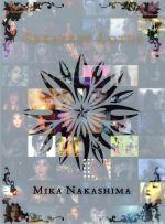GREATEST LOTUS(通常)(DVD)
