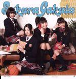 さくら学院 2011年度 ~FRIENDS~(初回限定く盤)(DVD付)(DVD1枚、生徒カード1枚付)(通常)(CDA)
