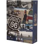 山下智久・ルート66~たった一人のアメリカ Blu-ray BOX-ディレクターズカット・エディション-(Blu-ray Disc)(三方背BOX付)(BLU-RAY DISC)(DVD)