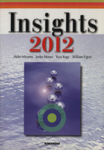 Insights 2012 世界を読むメディア英語入門(単行本)
