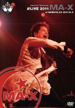 Naozumi Takahashi A'LIVE 2011MA-X at SHIBUYA-AX 2011.12.3(通常)(DVD)