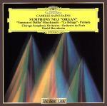 サン=サーンス:交響曲第3番「オルガン」、死の舞踏、バッカナール、他(通常)(CDA)