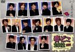 春どこ2012 DVD-STANDARD EDITION-(通常)(DVD)