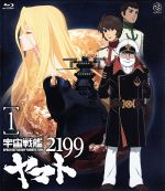 宇宙戦艦ヤマト2199 1(Blu-ray Disc)(BLU-RAY DISC)(DVD)