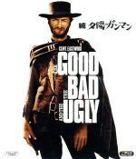 続・夕陽のガンマン(Blu-ray Disc)(BLU-RAY DISC)(DVD)
