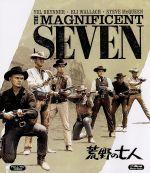 荒野の七人(Blu-ray Disc)(BLU-RAY DISC)(DVD)