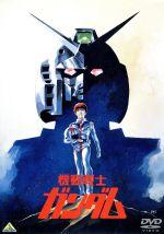 機動戦士ガンダムⅠ(通常)(DVD)