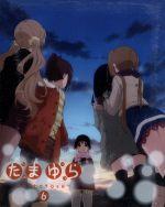 たまゆら~hitotose~ 第6巻(Blu-ray Disc)(BLU-RAY DISC)(DVD)