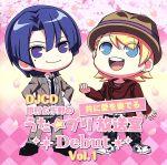 DJCD 鈴村&下野の共に愛を奏でる うた☆プリ放送室Debut Vol.1(通常)(CDA)