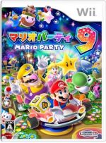 マリオパーティ9(ゲーム)