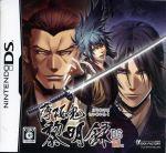 薄桜鬼 黎明録 DS(ゲーム)