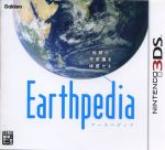 Earthpedia(アースペディア)(ゲーム)