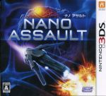 NANO ASSAULT(ナノアサルト)(ゲーム)