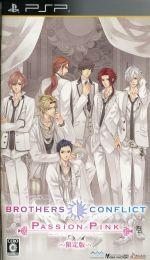 BROTHERS CONFLICT Passion Pink(限定版)(ドラマCD付きのスペシャルブック付)(初回限定版)(ゲーム)