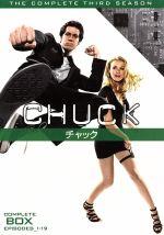 CHUCK/チャック<サード・シーズン>コンプリート・ボックス(通常)(DVD)
