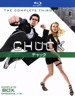 CHUCK/チャック<サード・シーズン>コンプリート・ボックス(Blu-ray Disc)(BLU-RAY DISC)(DVD)