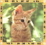 子猫物語 オリジナル・サウンドトラック(通常)(CDA)
