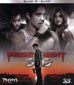 フライトナイト/恐怖の夜 3Dセット(Blu-ray Disc)(BLU-RAY DISC)(DVD)