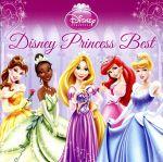 Disney Princess Best(通常)(CDA)