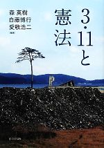 愛敬浩二の検索結果:ブックオフオンライン