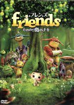 フレンズ もののけ島のナキ(通常)(DVD)