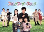 ステップファザー・ステップ DVD-BOX(通常)(DVD)