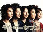 ラッキーセブン DVD-BOX(通常)(DVD)