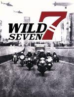 ワイルド7 ブルーレイ&DVDセット プレミアム・エディション(Blu-ray Disc)(BLU-RAY DISC)(DVD)