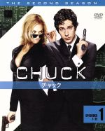 CHUCK/チャック<セカンド・シーズン>セット1(通常)(DVD)
