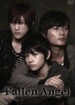 Fallen Angel DVD-BOX(通常)(DVD)