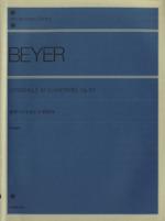 標準バイエルピアノ教則本(全音ピアノライブラリー(zen-on piano library))(単行本)