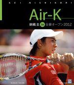 Air-K 錦織圭 in 全豪オープン 2012(Blu-ray Disc)(BLU-RAY DISC)(DVD)