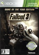 Fallout 3 GAME OF THE YEAR EDITION プラチナコレクション(ゲーム)