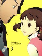 ペルソナ4 9(完全生産限定版)((特典CD、描き下ろし三方背ケース、特製ピンナップカード(2種)、特製ブックレット付))(通常)(DVD)