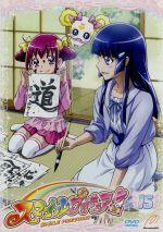 スマイルプリキュア!Vol.15(通常)(DVD)