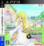 アイドルマスター アニメ&G4U!パック VOL.8(Blu-ray、DVD、ブックレット、ピンナップ、、月刊アイグラ!!)(ゲーム)