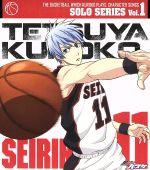 TVアニメ 黒子のバスケ キャラクターソング SOLO SERIES Vol.1(通常)(CDS)