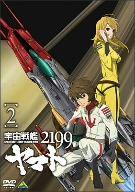 宇宙戦艦ヤマト2199 2(通常)(DVD)