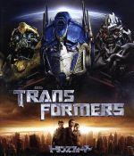 トランスフォーマー(Blu-ray Disc)(BLU-RAY DISC)(DVD)