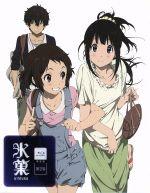 氷菓 第2巻(限定版)(Blu-ray Disc)(CD、ブックレット、三方背ケース、ポストカード2枚付)(BLU-RAY DISC)(DVD)