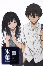 氷菓 第3巻(限定版)(Blu-ray Disc)(CD、ブックレット、三方背ケース、ポストカード2枚、表紙カード2枚付)(BLU-RAY DISC)(DVD)