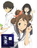 氷菓 第5巻(限定版)(Blu-ray Disc)(CD、ブックレット、三方背ケース、ポストカード2枚付)(BLU-RAY DISC)(DVD)