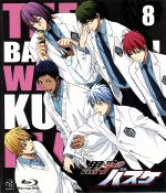 黒子のバスケ 8(Blu-ray Disc)(BLU-RAY DISC)(DVD)