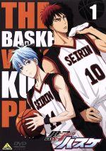 黒子のバスケ 1(通常)(DVD)