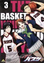 黒子のバスケ 3(通常)(DVD)